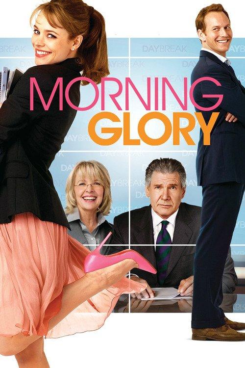 Morning Glory Film